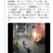 【悲報】大阪の中学生、道路でサッカーして近所に大迷惑かけてしまうw